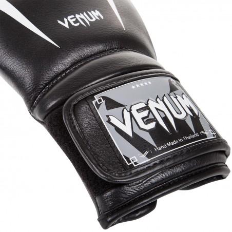 Venum Rękawice bokserskie Giant 3.0 Czarne/Białe 3