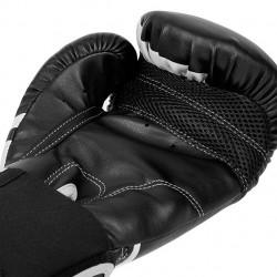 Venum Rękawice bokserskie Challenger 2.0 Czarne 1