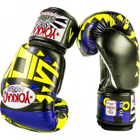 Yokkao Rękawice bokserskie Sick Fioletowe/Żółte 3
