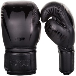 Venum Rękawice bokserskie Giant 3.0 Czarne/Czarne 1