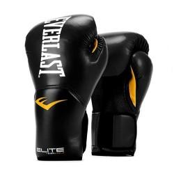 Everlast Rękawice bokserskie Pro Style Elite 2 Czarne 1