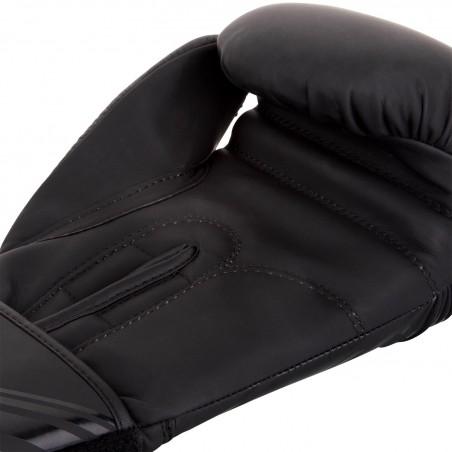 Ringhorns Rękawice bokserskie Nitro Czarne/Czarne 4