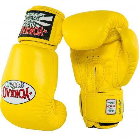 Yokkao Rękawice bokserskie Matrix Żółte 1