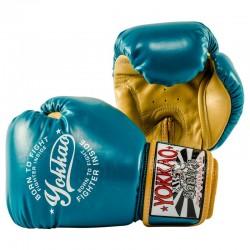 Yokkao Rękawice bokserskie Vintage Niebieskie 1