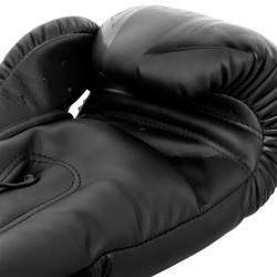 Venum Rękawice bokserskie Gladiator 3.0 Czarne/Czarne 1