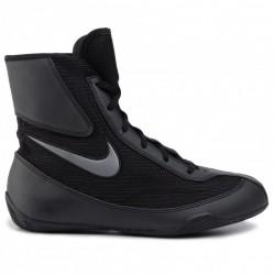 Nike Buty Bokserskie...