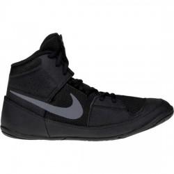 Nike Buty Zapaśnicze Fury...