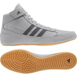 Adidas Buty Zapaśnicze...