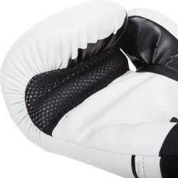 Venum Rękawice bokserskie Challenger 2.0 Białe 1