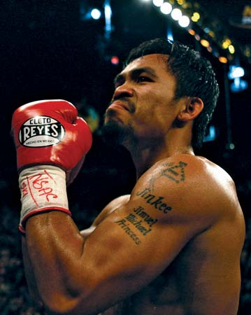 Rękawice bokserskie Reyes - MMAniak BLOG