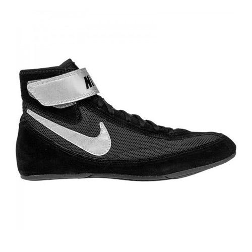 Nike Buty Zapaśnicze Speedsweep VII Czarne/Srebrne